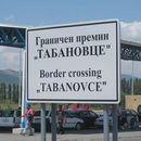 Апсење ноќеска на Табановце