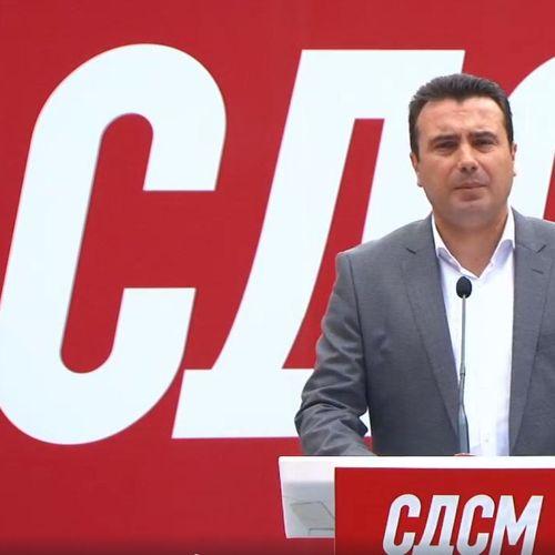 Заев: Петти јули е денот на изборите