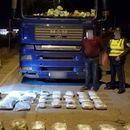 Албански државјанин фатен со дрога вредна 200.000 евра - им нудел пари на полицајците да не го претресуваат