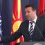 """Заев: По грешка кажав """"македонска репрезентација"""", имам 46 години се случува да направам грешка"""