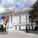 Владата ги прифати барањата на медиумите и медиумските работници