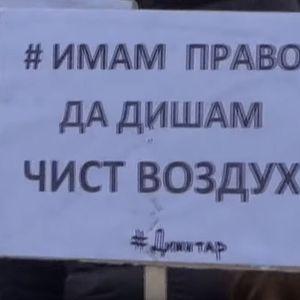 Протест во Струмица за почист воздух