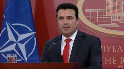 Промените на Уставот денеска ќе излезат во Службен весник, Заев почна да го употребува новото име