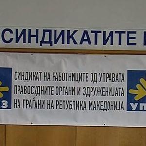 Синдикатите бараат пократок работен ден, и 2 јануари и 2 мај да бидат неработни