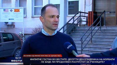 Филипче гостин во вестите: Десетти ден епидемија на морбили- ќе биде ли продолжен распустот за учениците?