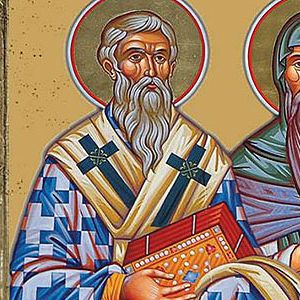Македонија ги чествува светите Кирил и Методиј