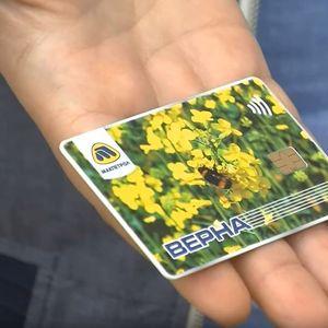 Платежни картички за зелена нафта добија 1.600 земјоделци во штипско