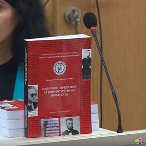 Со нов закон и нови кадри до подобрување на состојбата на македонскиот јазик