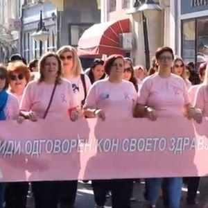 Широк Сокак обоен во розево - марш за кревање на свеста во битката против ракот на дојка