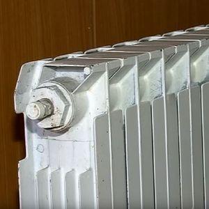 ,,ГЕС'' бара дозвола од регулаторна за дистрибуција на топлинска енергија