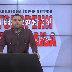 ВМРО-ДПМНЕ: Партиски активисти на СДСМ ќе засноваат редовен работен однос во општина Ѓорче Петров