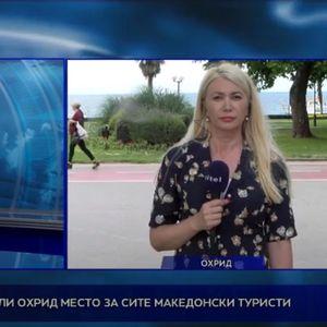 Има ли Охрид место за сите македонски туристи?
