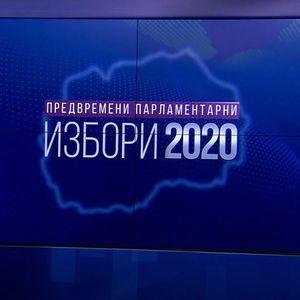 Анализа: Утре гласаат 1.814.263 гласачи на 3390 избирачки места