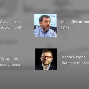 Зеќири во Фонд за здравство, Лукаревска во УЈП, кои се новите директорски имиња?