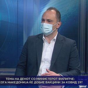 Тема на денот со министерот Филипче: Кога Македонија ќе добие вакцини за Ковид-19?