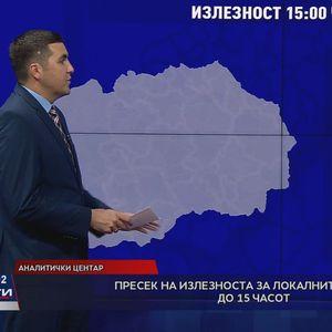 Пресек на излезноста за локалните избори до 15 часот