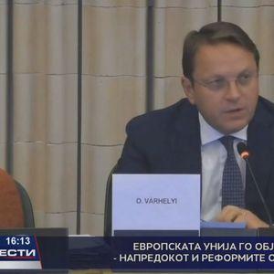 ВО ЖИВО: Европската Унија го објавува извештајот - напредокот и реформите оценети како умерени