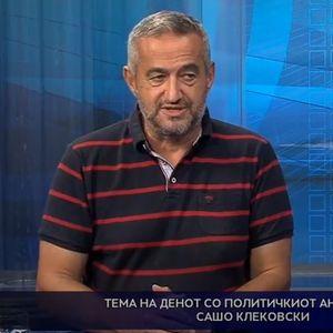 Тема на денот со политичкиот аналитичар Сашо Клекоски