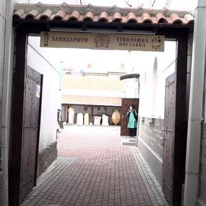 Прилепскиот завод и музеј доби етнолошка поставка