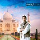 """Крај на """"династијата"""" Ганди?"""