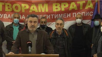 """Националниот Блок """"Не отворам врата"""" го подржува протестот за слобода и правда за осудените за 27 април"""