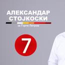 Стојкоски: Веќе се осеќа радоста во која ја гледаме надежта! Гласаме за 7 за Ѓорче да биде повторно гордост!