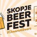 Skopje Beer Fest на стадионот АРМ