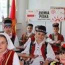 """Петти меѓународен фолклорен фестивал """"Св. Троица"""" во Долно Лисиче"""