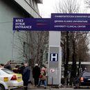 По претходна расправија нападната вработена во скопските клиники