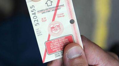 Април, стана ноември, а ноември -јануари, ново одложување за билетот за едно возење