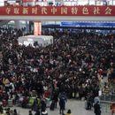 Почна најголемата годишна миграција на луѓе – кинезите ќе направат три милијарди патувања за нова година