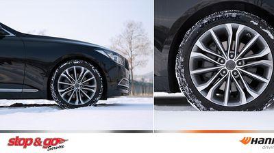Пет причини зошто Февруари е најдобар месец за нови гуми!