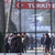 Migranti bacaju kamenje na grčku policiju: Novi sukobi na granici sa Turskom VIDEO