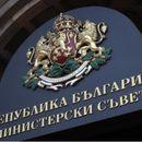 Министрите ще направят вътрешни корекции в бюджетите на няколко министерства