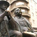 Започват националните Славейкови празници