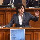 Корнелия Нинова: През 2019-а ще сложим край на статуквото