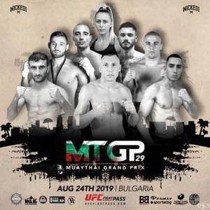 Бойна карта на Muay Thai Grand Prix 29 България