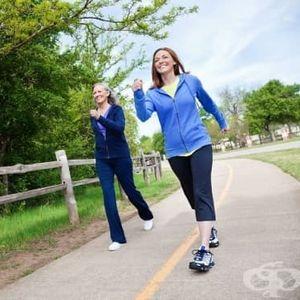 5 ползи за здравето, които можем да постигнем, ако ходим 30 минути на ден