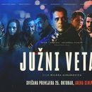 """""""Južni vetar 2: Ubrzanje"""" nagrađen ovacijama u Pulskoj areni"""