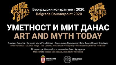 "Beogradski kontrapunkt 2020 – ""Umetnost i mit danas"""