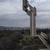 32-метров трибагреник обгръща Самарското знаме в Стар...