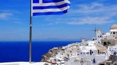 Ура! Гърция прескочи билото!