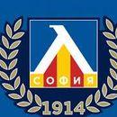 Левски започна в Европа с победа