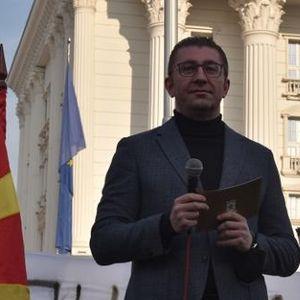 Мацкоски: В София ще разпарчетосват Македония
