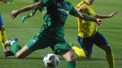 Витоша гласи бойкот на мача с Левски