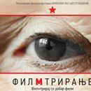 6. издание на КИНЕНОВА закажано од 27 до 31 октомври