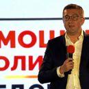 Мицкоски: ОБЕЗБЕДУВАЊЕ НА 750 ЕВРА ПРОСЕЧНА ПЛАТА и поддршка за тргување со крипто валути