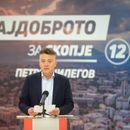 Шилегов: Ги обединуваме сите демократски сили за победа