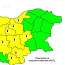 Жълт код за опасни горещини в 16 области