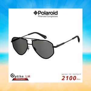 """лето без граници: најдобрите класични и стилски наочари за сонце """"Polaroid"""" се во оптика лм во струмица!"""
